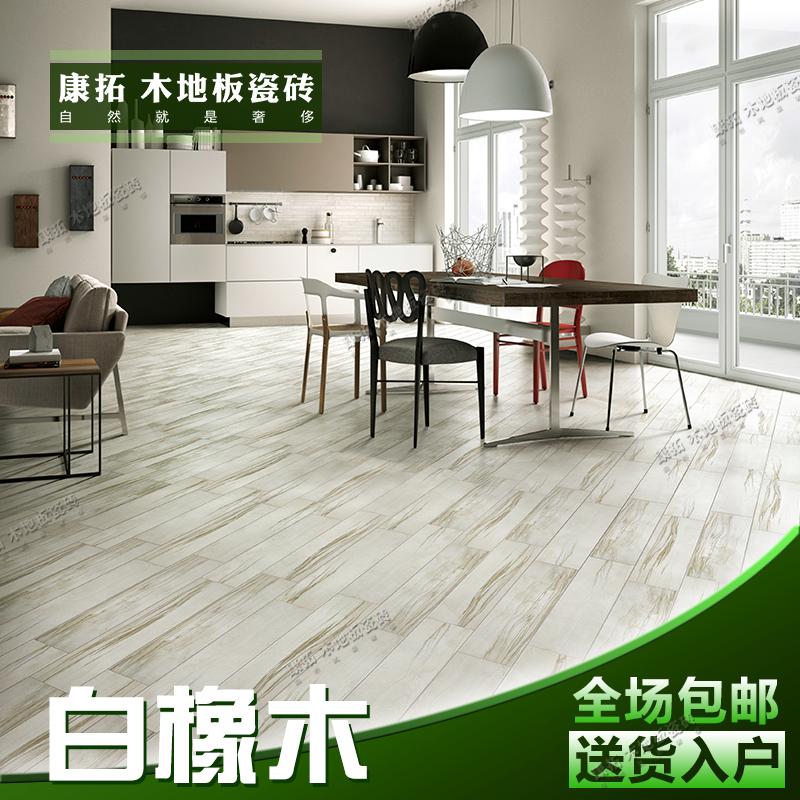 康拓陶瓷简约瓷砖MP15643