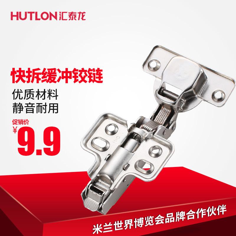 汇泰龙铰链HG-581款