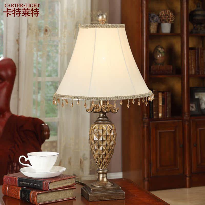 卡特莱特家居菠萝美式台灯KMP0918