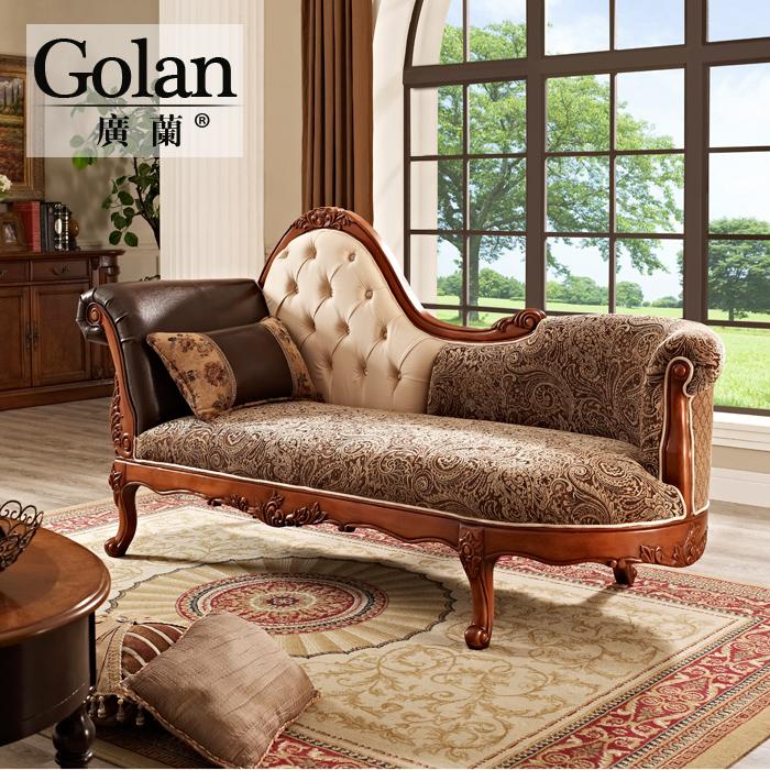 广兰家具实木贵妃椅OM697D