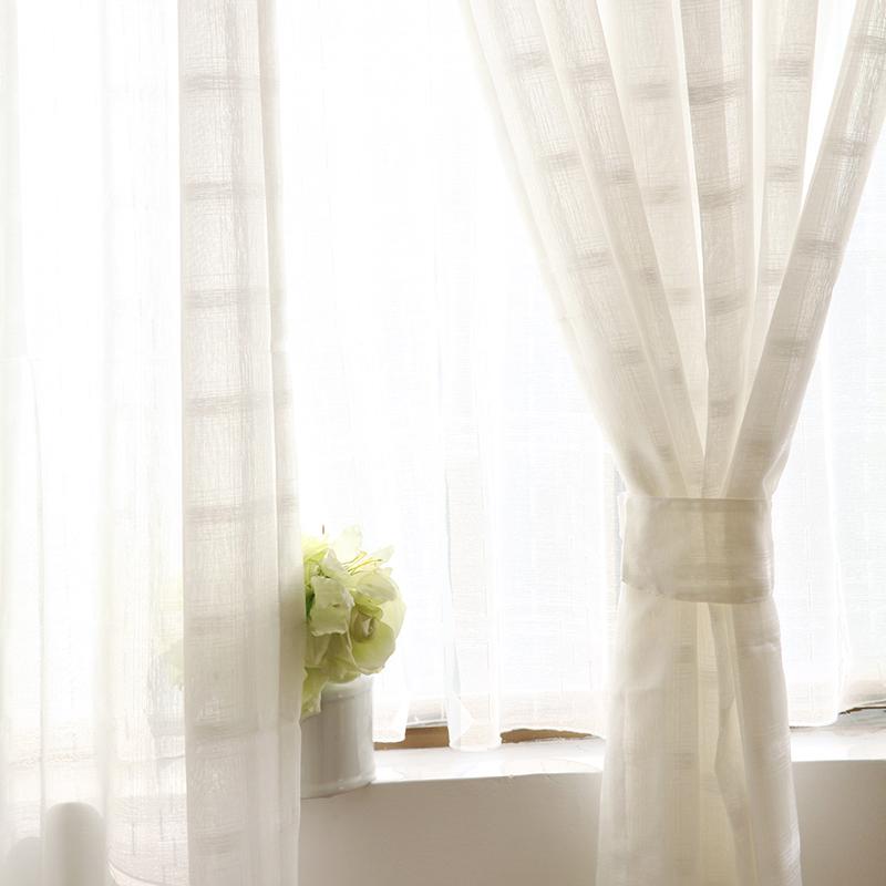 吉屋莎格现代简约格子纱窗帘JW98H0052