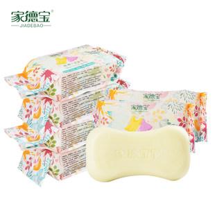 家德宝婴儿洗衣皂180g*6宝宝洗尿布肥皂新生儿童内衣专用抑菌香皂
