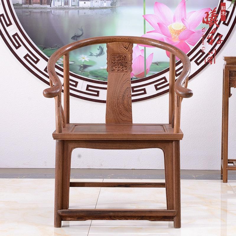 曦轩阁鸡翅木圈椅太师椅