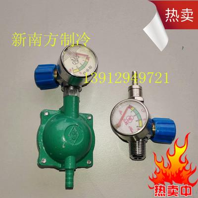 2升煤气瓶阀门带回火 减压阀乙炔瓶开关 焊炬阀门 煤气阀图片
