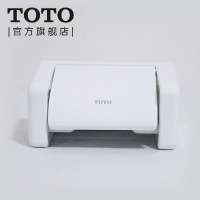 TOTO卫浴 浴室挂件塑料卷纸器厕纸架DS708PS