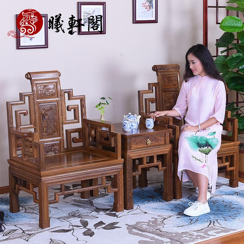 曦轩阁鸡翅木圈椅jcm--tsy0018