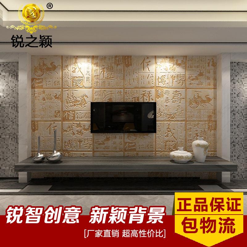 锐之颖中式瓷砖rylx