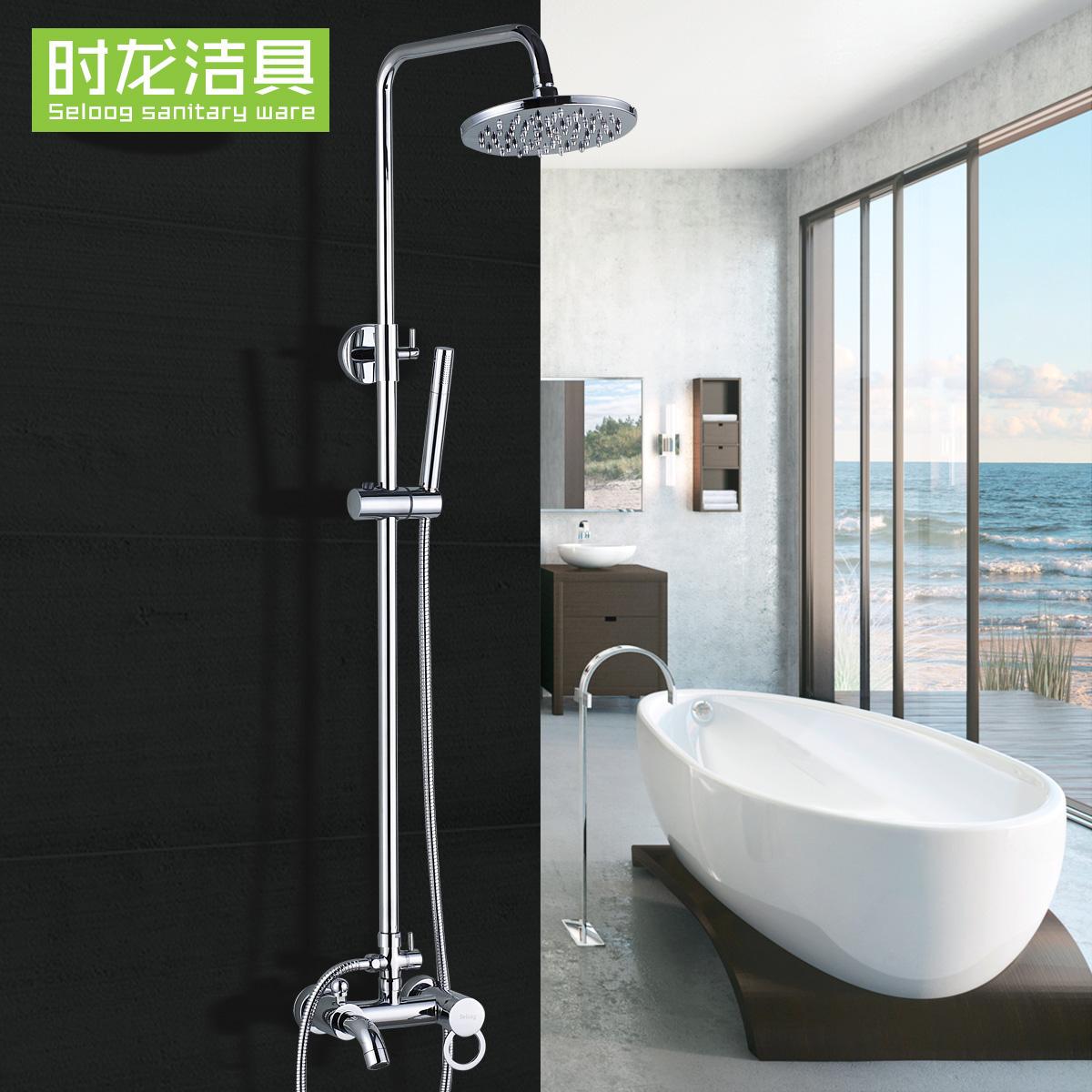 试用中心官方时龙淋浴花洒S150068