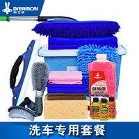 洗车毛巾 洗车套装组合擦车巾洗车工具家用水桶清洁套餐 汽车用品