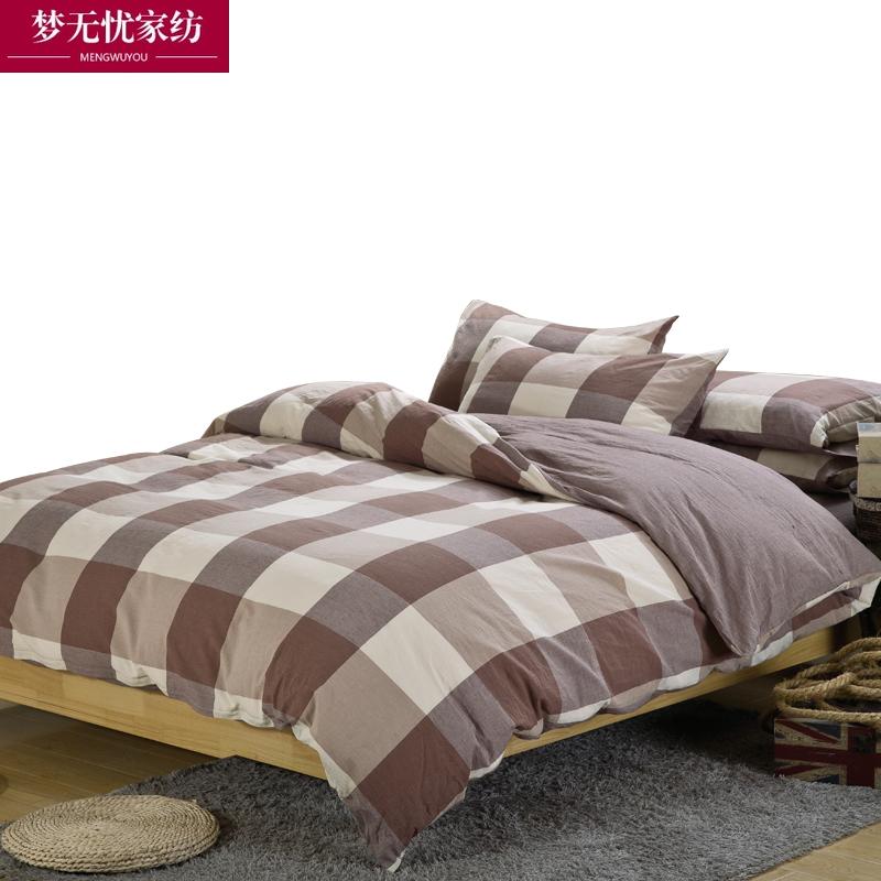 大格条纹纯色四件套床上用品套件时尚简约纯棉全棉床笠款1.8m床