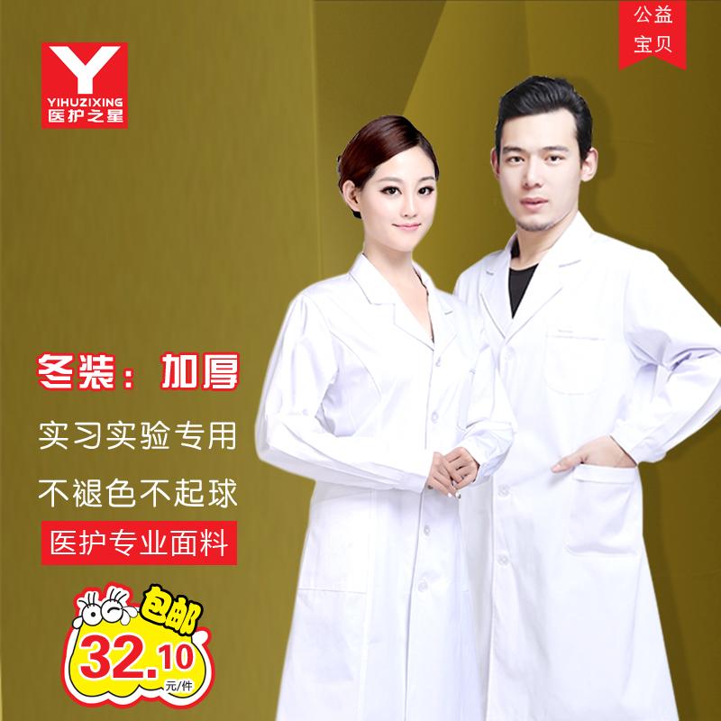 Униформа для медперсонала Yihuzixing y/wx/01