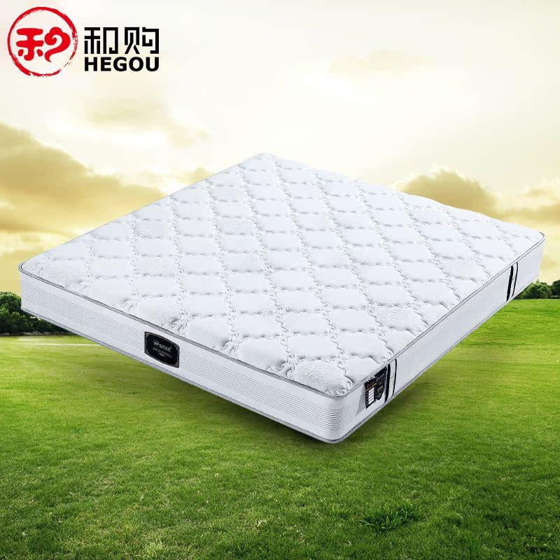 和购家具3e椰梦维席梦思床垫HG-JB10