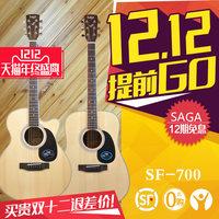 Saga SF700C 萨伽SF700CE 圆角 缺角 单板民谣木吉他 电箱
