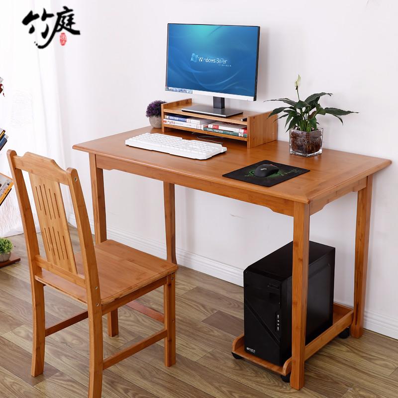 竹庭游戏电脑桌楠竹简易办公桌写字台简约书桌小办公桌台式电脑桌