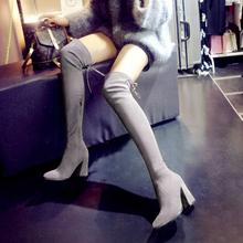 粗跟过膝长靴2016新款韩版秋冬季加绒灰色高筒尖头高跟长筒女靴子