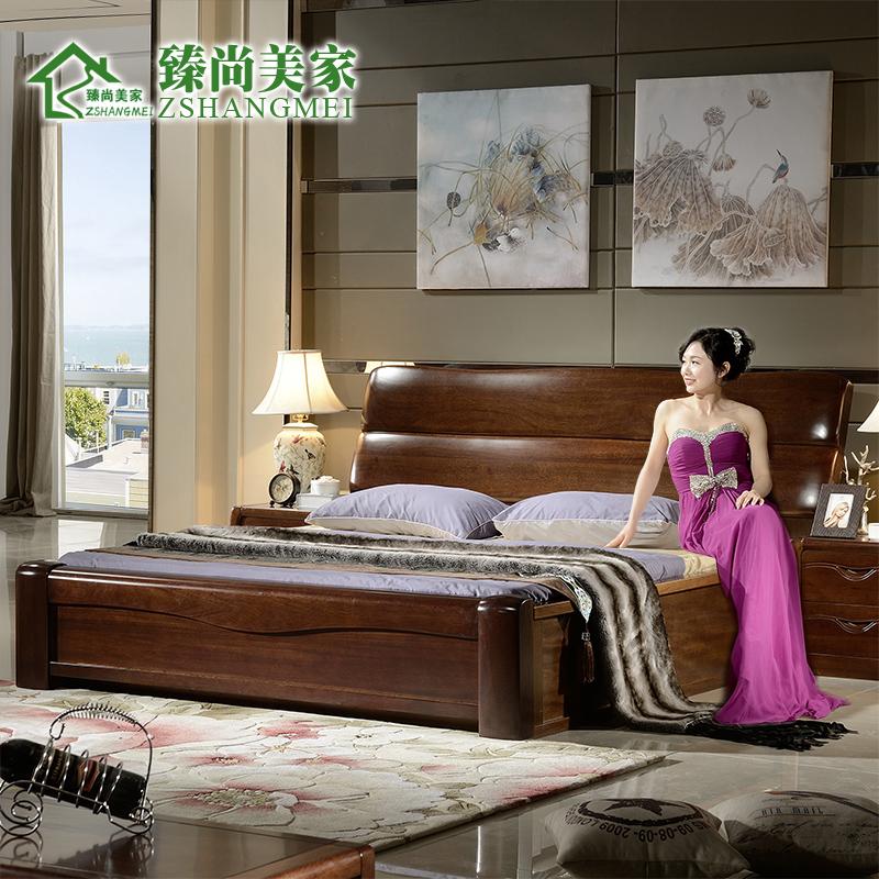 臻尚美家黑胡桃木全实木床卧室高箱储物床1.8米全实木双人床婚床