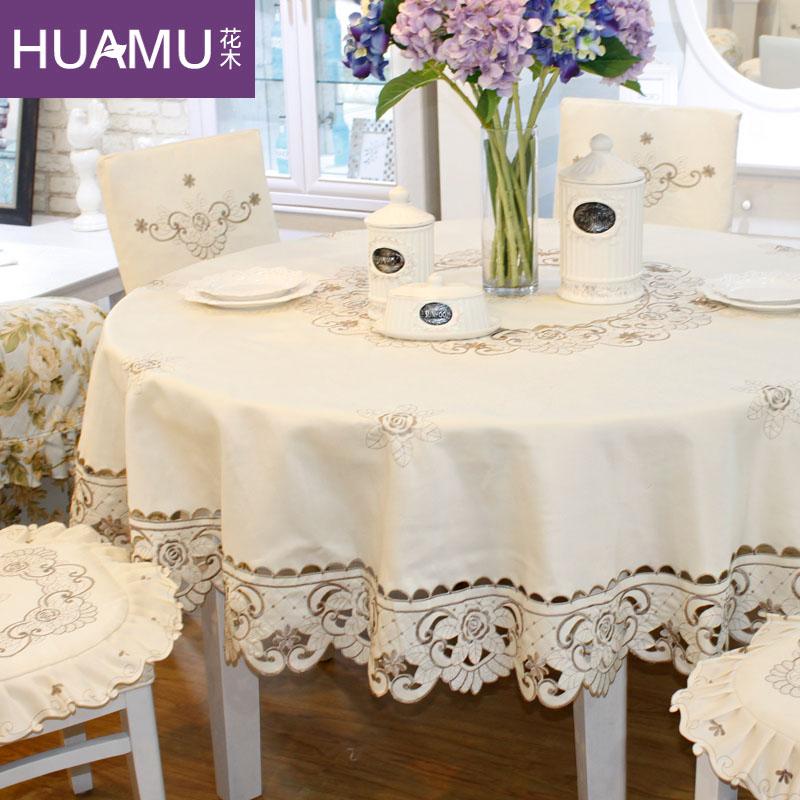 花木欧式绣花桌布圆形桌布合并