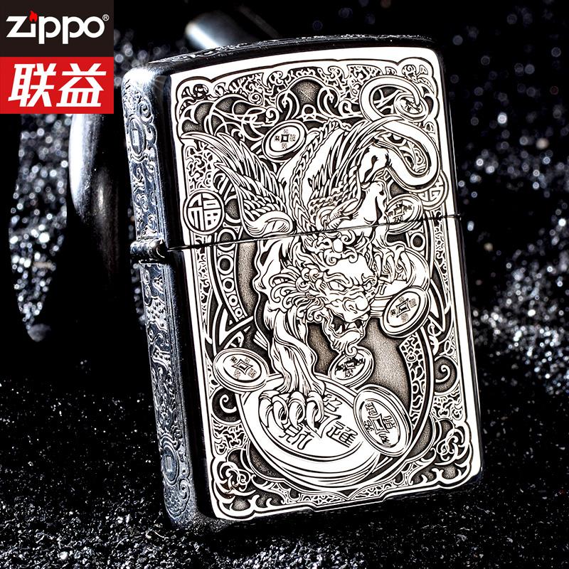 打火机zippo正版纯银 招财貔貅专柜 正品刻字火机