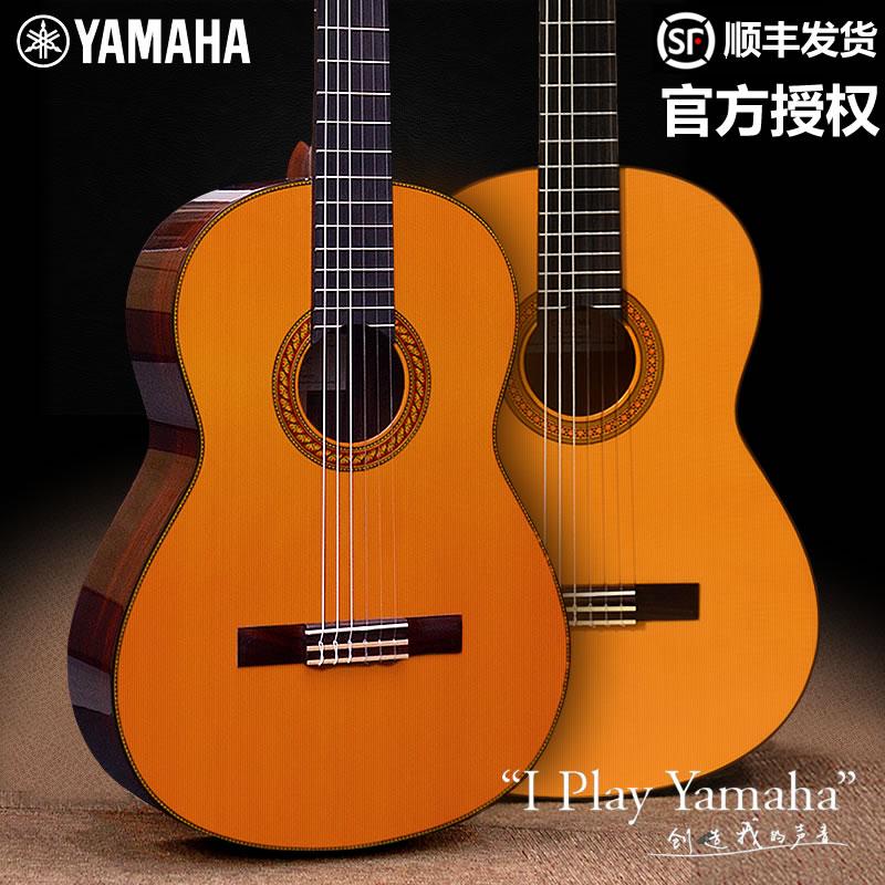 雅马哈云杉雪松单板古典吉他CG122MS CG192C木吉它39寸电箱