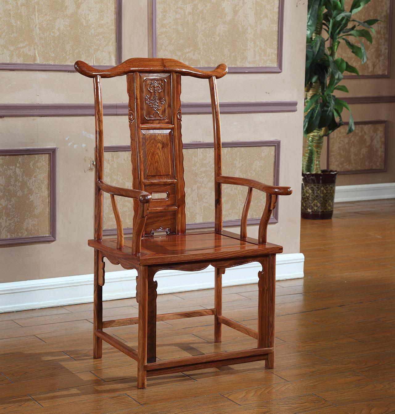 岭林红木休闲椅官帽椅花梨木椅