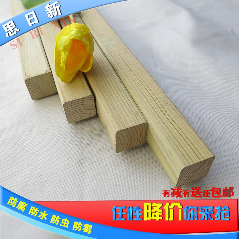 思日新实木木方龙骨45-45