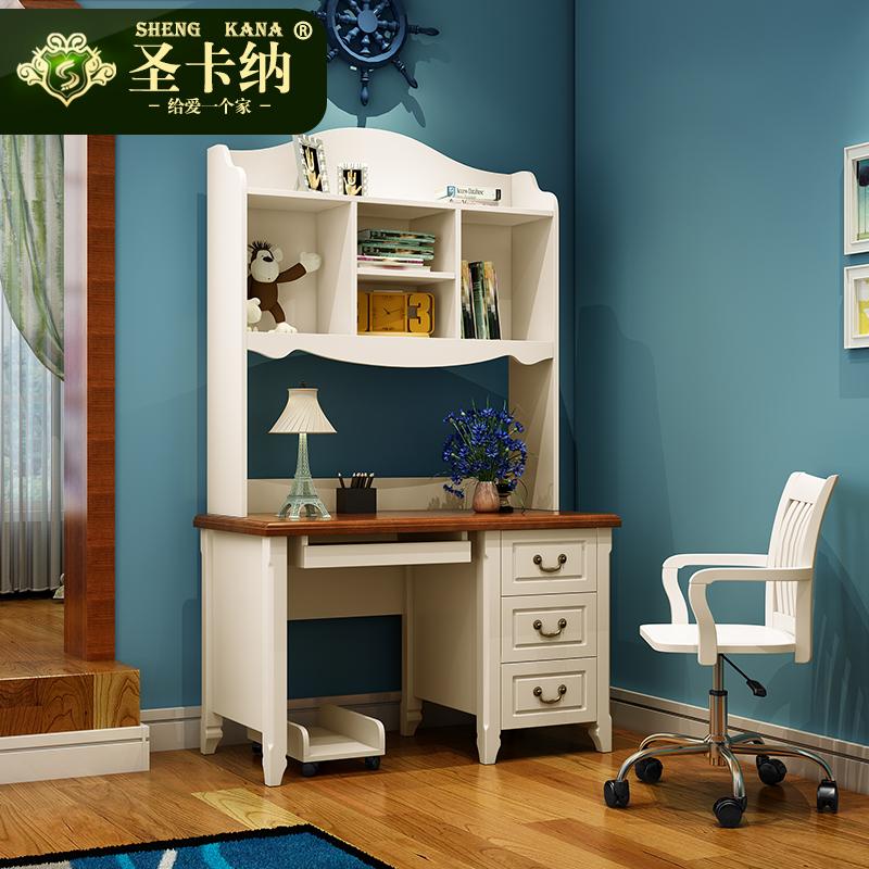 圣卡纳简约实木书桌D-910SZ