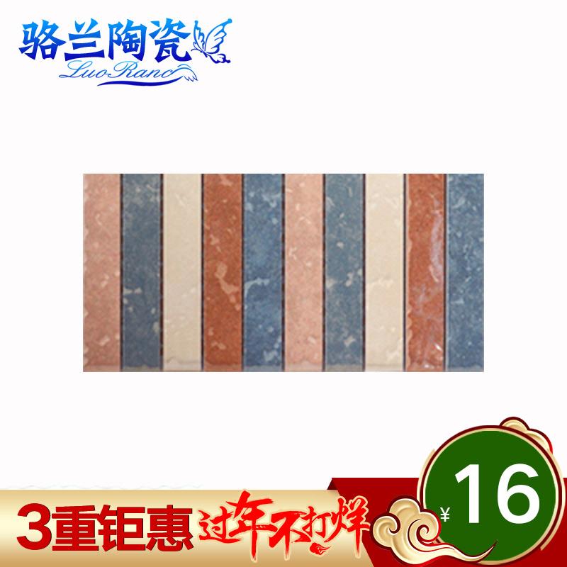骆兰腰线砖LR165330