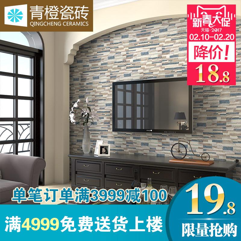 青橙瓷砖田园风格瓷砖QC63903