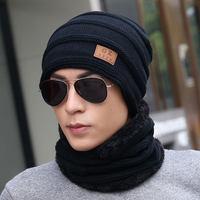 保暖帽子男冬天毛线帽户外青年针织帽套头帽加绒男士帽子冬季韩版