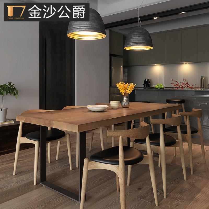 北欧6人小户型长方形现代简约餐桌椅组合客厅饭桌铁艺实木餐桌