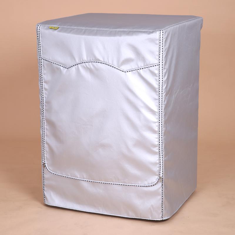 小天鹅滚筒洗衣机罩6-7-8-9kg公斤全自动滚筒专用防水防晒套子