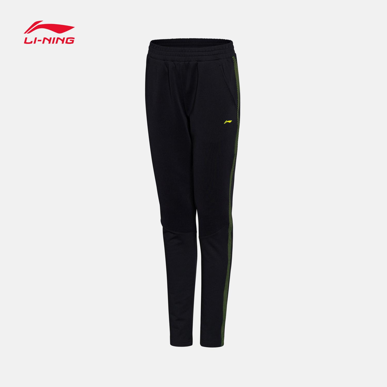 李宁卫裤女士羽毛球系列长裤裤子女装平口针织运动裤
