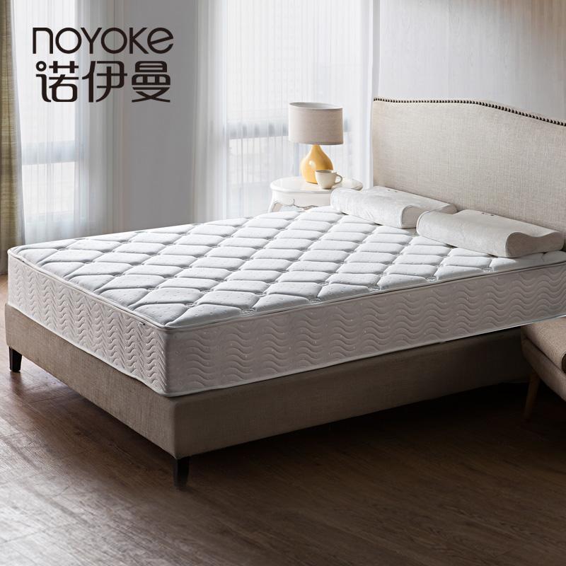 诺伊曼乳胶独立弹簧床垫ST 4281