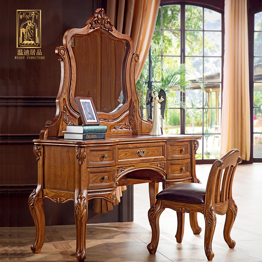 温迪居品美式实木梳妆台书桌WD21215