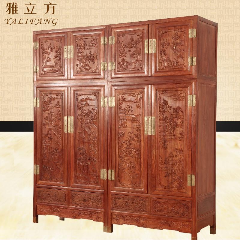 雅立方红木花梨木古典储物柜YLF/354