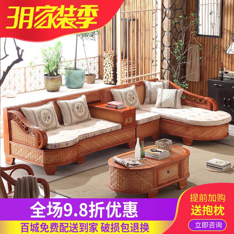 宝承藤椅沙发6009