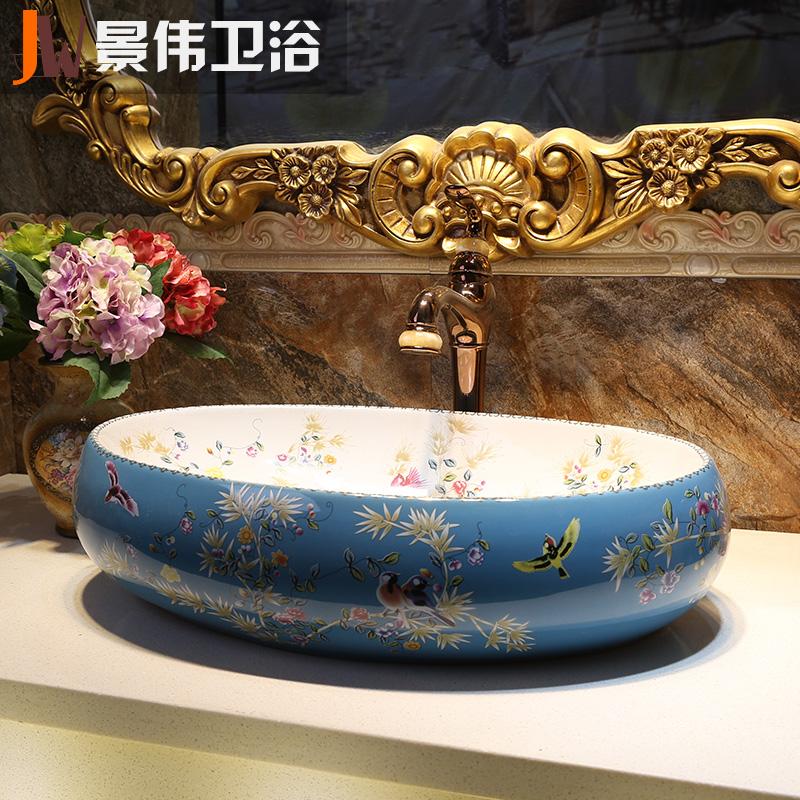 景伟洗手盆陶瓷台上盆JW-5089