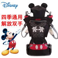 迪士尼腰凳宝宝婴儿背带腰凳前抱式坐凳多功能儿童腰凳四季通用