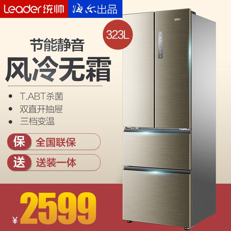 统帅冰箱多门家用电冰箱bcd323wldpn