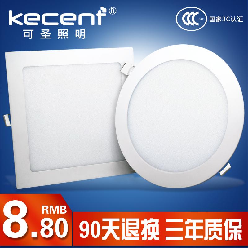 KECENT超薄led筒灯方形面板灯KC-CBY03