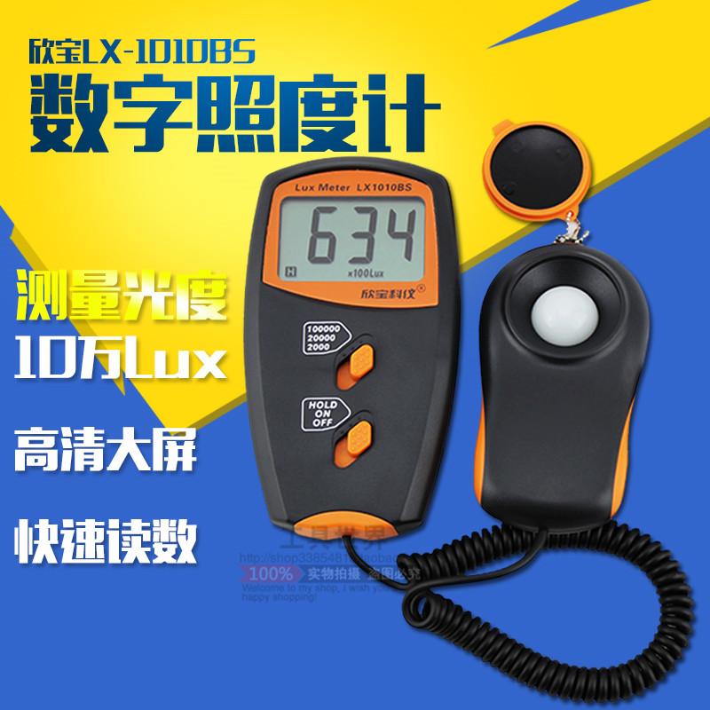 Люксметр Xin Bao 1010 LX1010BS