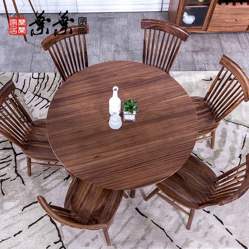 叶叶家居实木餐桌椅BO021