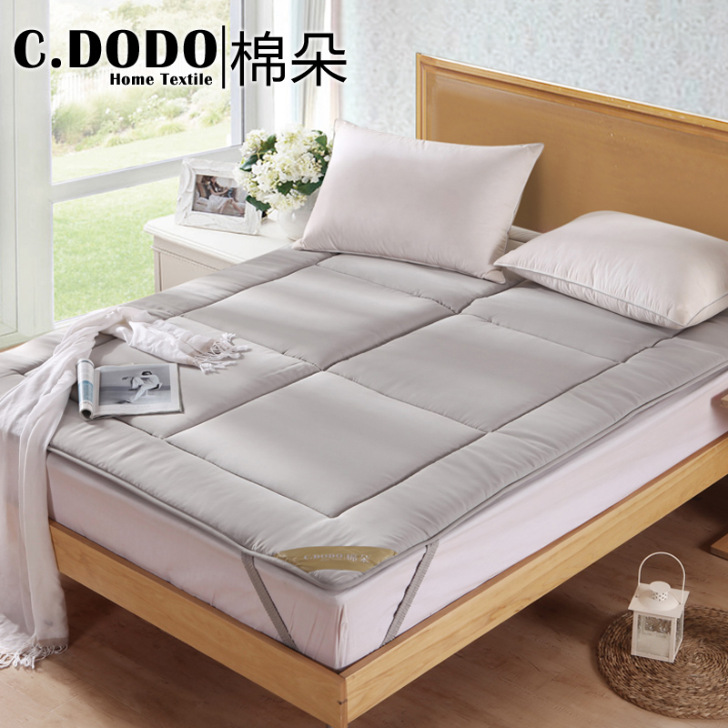 棉朵竹炭床垫褥814140902139