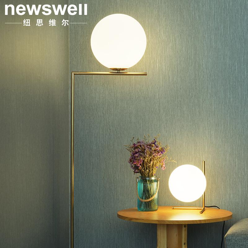 纽思维尔创意现代书房落地灯LL008