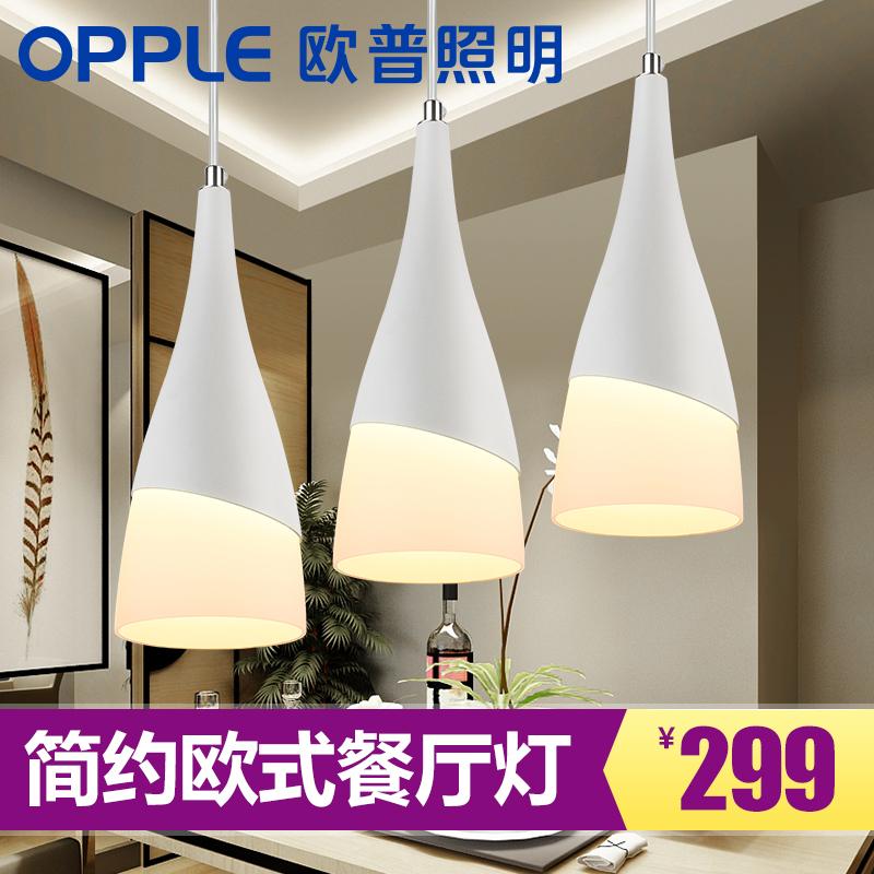 欧普照明led吊灯12-CD-49649