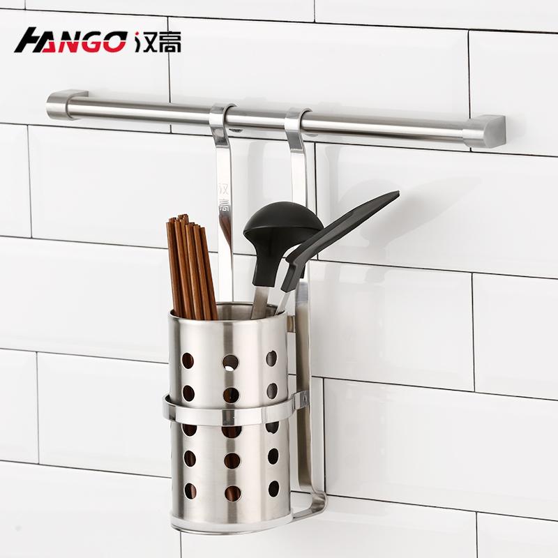 汉高sus304不锈钢筷子筒HG-06