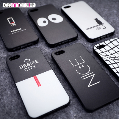 Apple 5s mobile phone shell iphone5s protective cover new hard shell 5se male personality creative glass all inclusive wave