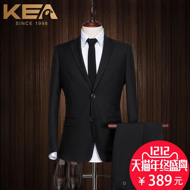 Business suit Kea xf/g2000