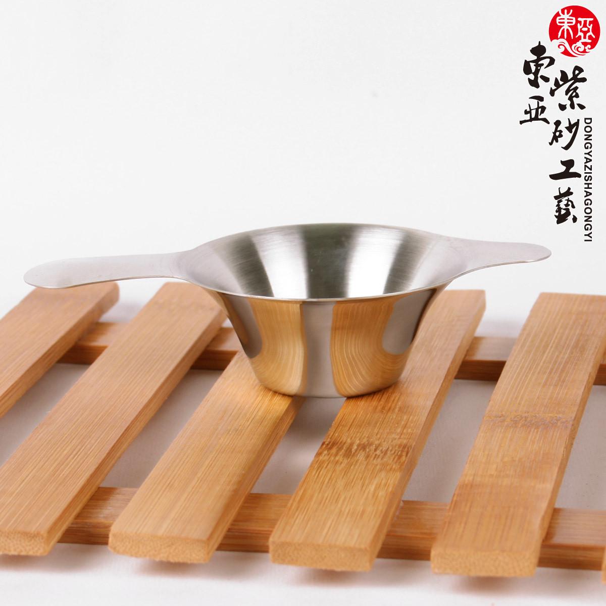东亚宜兴紫砂茶道茶具855412