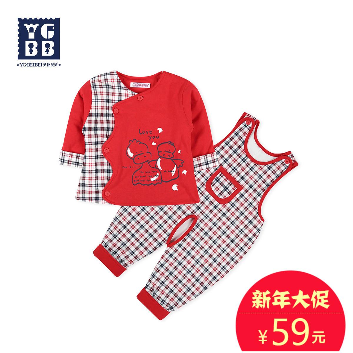 英格贝贝宝宝春秋装薄棉衣背带套装婴儿外套衣服童装男女童外出服图片